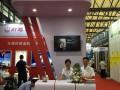 E4024:天津灯塔涂料有限公司欢迎您