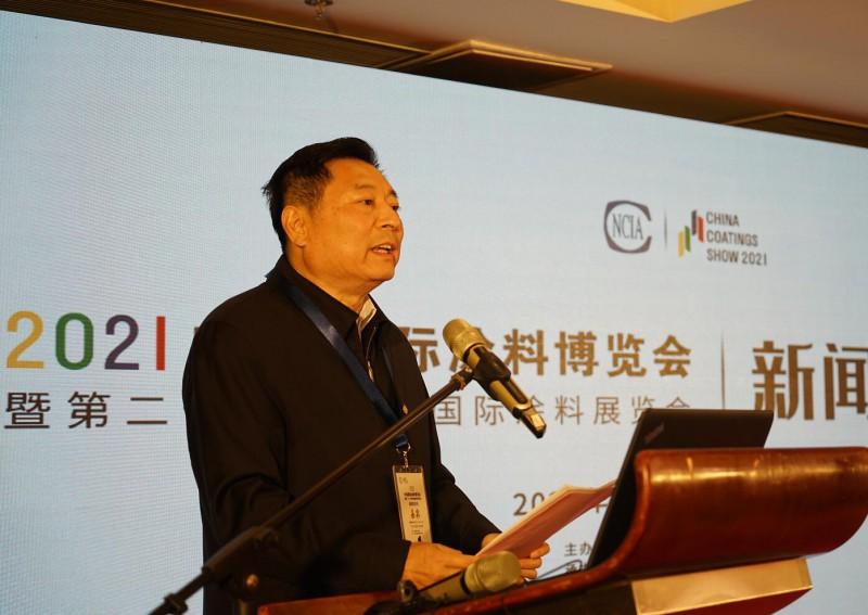 新闻发布会由中国涂料工业协会赵君副会长主持