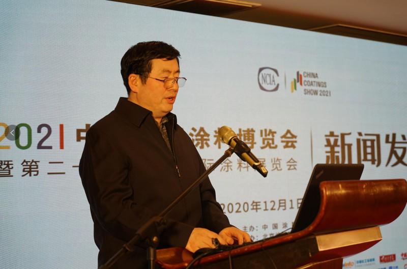 中国石油和化学工业联合会副会长吴甫致辞
