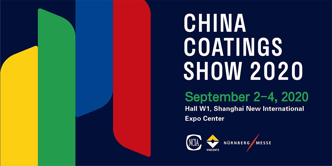 2020中国国际涂料博览会暨第二十届中国国际涂料展览会——China Coatings Show 2020 中国涂料绿色品牌展示活动