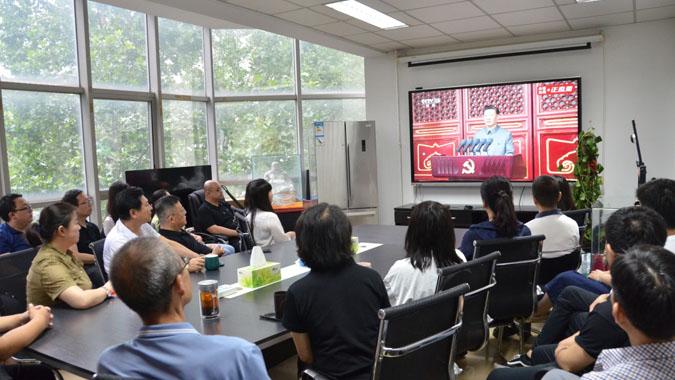 """中国涂料工业协会党支部组织学习观看""""庆祝中国共产党成立100周年大会"""""""