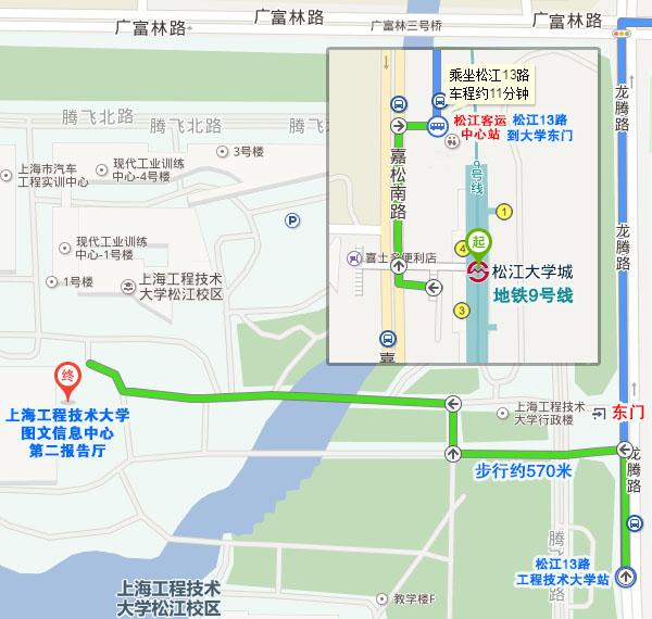 上海工程技术大学图文信息中心第二报告厅